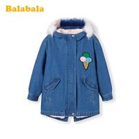 巴拉巴拉女童棉衣宝宝棉服秋冬2019新款儿童小童加绒牛仔派克外套