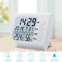 多功能电子温湿度计测温计家用数显室内干温度表婴儿房温度计家居日用生活日用浴室用品