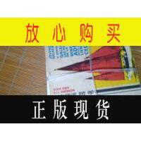 【二手旧书9成新】【正版现货】CASA 1989 174-177【四本合售】