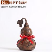 纯铜葫芦摆件宝葫芦福禄四季平安吉祥物装饰品多子多福铜葫芦