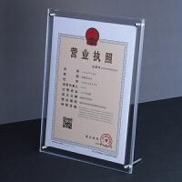 水晶相框有机玻璃像框摆放A4A3证书框新版营业*框架定做Q