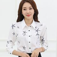 衬衫 女士翻领海星印花加绒加厚长袖衬衫2020年冬季新款韩版时尚潮流女式修身洋气女装打底衫