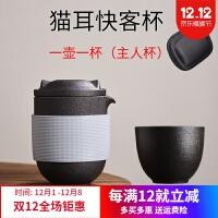 旅行茶具套装便携式包一壶两二四杯快客杯陶瓷功夫户外随身泡茶壶