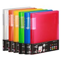 齐心文具文件册多色20袋插页文件袋 可变背A5资料册 文件夹SF20A5