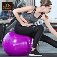 【618返场-狂欢继续】法国伯希和瑜伽球 加厚防爆瘦身减肥儿童孕妇平衡运动按摩健身球