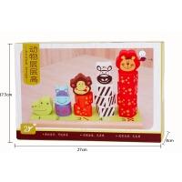 桌游宝宝儿童动物叠叠乐叠叠高层层叠积木益智玩具1-2-3三岁以下