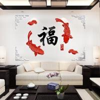 沙发背景墙贴客厅家居装饰贴画电视玄关墙布置3d立体亚克力墙贴纸