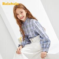 【7折价:83.93】巴拉巴拉女童衬衫儿童衬衣长袖春装2020新款中大童童装格纹洋气潮