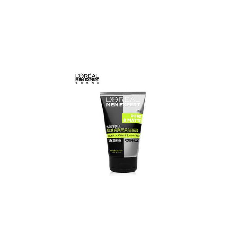 欧莱雅 控油炭爽双效洁面膏 夏季护肤 防晒补水保湿 可支持礼品卡