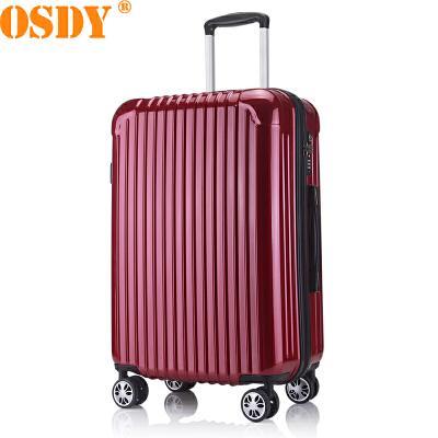 【可礼品卡支付】29寸 OSDY品牌 旅行箱 行李箱 拉杆箱 A855-耐压抗摔ABS+PC材质 静音万向轮 托运箱升级爆款,浓妆淡抹总相宜