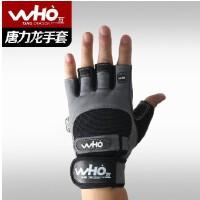 唐力龙健身手套男女运动 器械哑铃杠铃健身房半指护具加长护腕