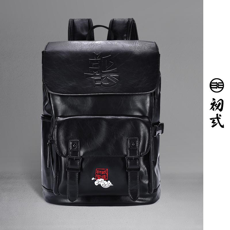 初弎潮牌中国风黑色善恶时尚潮流男女电脑双肩背书包