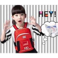 双肩背包学生包小学生书包时尚轻便防水尼龙布包