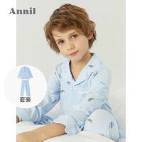【2件4折价:135.6】安奈儿童装男童女童睡衣套装2021新款中大童春季两件套洋气家居服