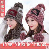 帽子韩版针织毛线帽时尚可爱毛球毛加绒加厚帽学生百搭套头帽