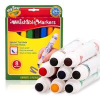 Crayola绘儿乐 81-1324 幼�合盗�8色可水洗粗头水彩笔 当当自营