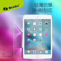 Benks/邦克仕 苹果ipad mini4抗蓝光钢化膜ipad mini4防爆耐刮花玻璃膜