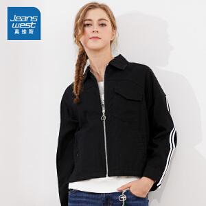 [秋装迎新限时购:106.4元,仅限8.21-26]真维斯女装 春秋装 时尚纯色短外套