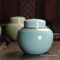 茶叶包装罐陶瓷龙泉青瓷密封普洱茶茶罐子金属全瓷盖式茶具茶叶罐