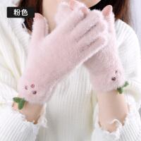 手套女冬天保暖可爱毛绒韩版加绒加厚学生时尚触屏针织手套