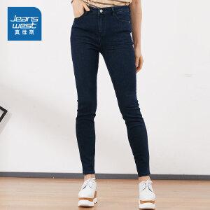 [2件4折价:44.8元,每满150再减30元/仅限8.23-26]真维斯女装 春秋装 时尚高腰净色紧身牛仔长裤