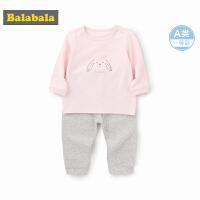 巴拉巴拉婴儿内衣套装童装男童秋衣2019新款女童宝宝睡衣两件套棉