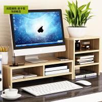 护颈办公室液晶电脑显示器屏增高底座支架桌面键盘收纳盒置物整理Q