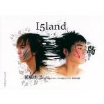 【新书店正版】岛(Vol 02) 郭敬明 春风文艺出版社 9787531328216
