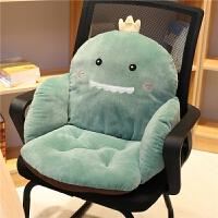 君别水果坐垫椅垫学生靠垫一体办公室椅子垫子靠背电脑椅屁垫地上加厚