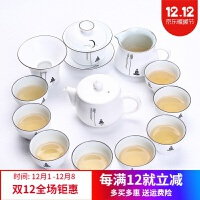 茶杯套装 功夫茶具 陶瓷亚光手绘字体悟道功夫茶具套装 家用办公泡茶器整套茶道茶具 干泡茶