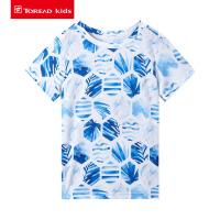 【到手价:127元】探路者童装 春夏户外男童弹力快干儿童短袖T恤QAJH83150