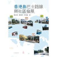 香港�u巴士路��c社�^�l展(仅适用PC阅读)