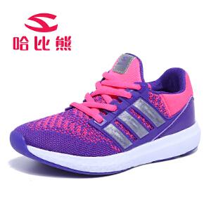 哈比熊童鞋男童鞋女童鞋春秋季新款儿童跑步鞋中大童休闲鞋潮