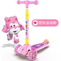 儿童滑板车 超级飞侠 2-6岁初学者宝宝幼儿男女孩3四1单脚滑滑宽轮
