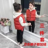 小童装女童三件套2018秋冬新款儿童加厚马甲卫衣套装加绒宝宝冬装 砖红色 三件套
