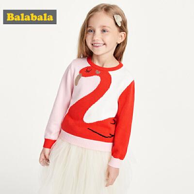 巴拉巴拉童装女童毛衣新款秋装儿童针织衫纯棉套头衫宝宝线衣