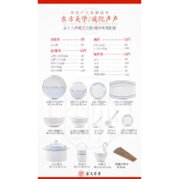 【家装节 夏季狂欢】碗碟套装骨瓷碗盘陶餐具瓷器家用碟中式景德镇盘子碗组合清新