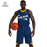 准者新款篮球服套装男 两面穿运动比赛训练球衣吸汗透气背心短裤