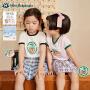 Mini Balabala女童短袖T恤2021夏季新款凉感透气快干全棉条纹t