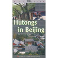 漫游北京---北京胡同・名人故居 Hutongs in Beijing