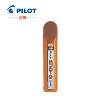 日本百乐PILO 0.5自动铅笔芯HB当当自营