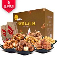 【亲别找啦_坚果大礼包1802g】零食每日混合坚果组合年货礼盒10袋 真情版