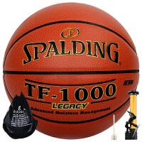 斯伯丁NBA比赛篮球传奇1000吸湿PU材质室内外赛事 蓝球 74-716A
