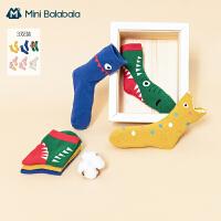 迷你巴拉巴拉儿童袜子2021春季新款精梳棉舒适透气立体造型3双装