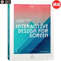INTERACTIVE DESIGN 手机平板电脑APP UI网络显示页面平面品牌形象交互设计书籍