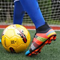 青少年足球鞋男�L�碎��和�球鞋�r尚高��W生人工草地�W生足球��鞋
