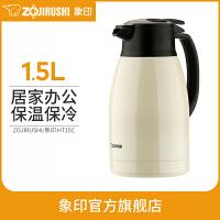 象印保温水壶不锈钢大容量家用热水瓶暖壶开水瓶保温瓶HT15C 1.5L