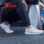 【爆款2件4折再享券】特步男鞋运动鞋2019年新款秋季鞋子男正品休闲鞋跑步鞋皮面板鞋882419329516