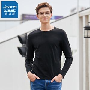 [每满150再减30元]真维斯长袖T恤男春季男士纯棉纯色圆领打底衫潮