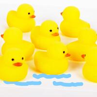 勾手婴儿玩具 儿童洗澡玩具鸭子小黄鸭 宝宝洗澡玩具 戏水鸭子
